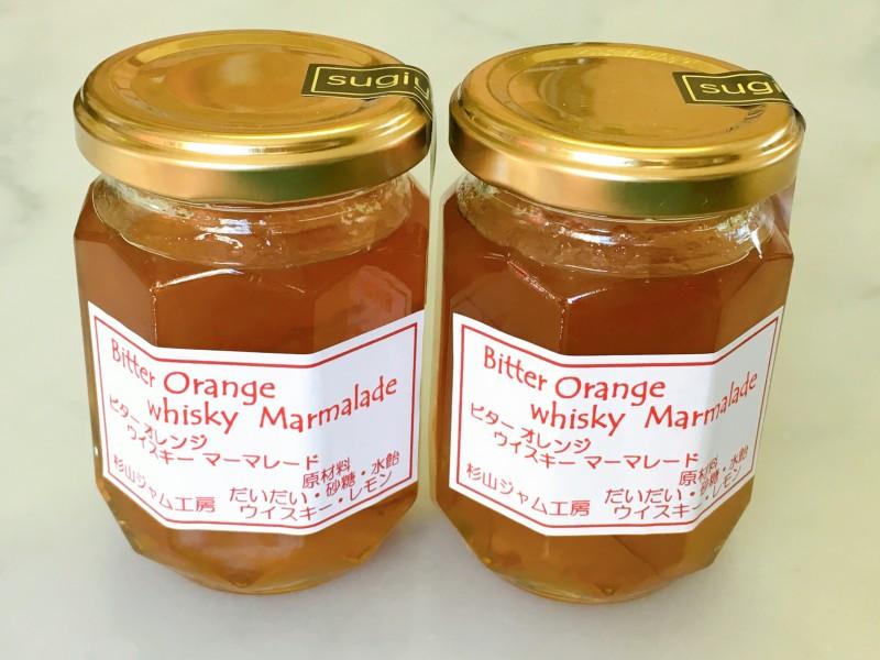 ビターオレンジ ウイスキー マーマレード